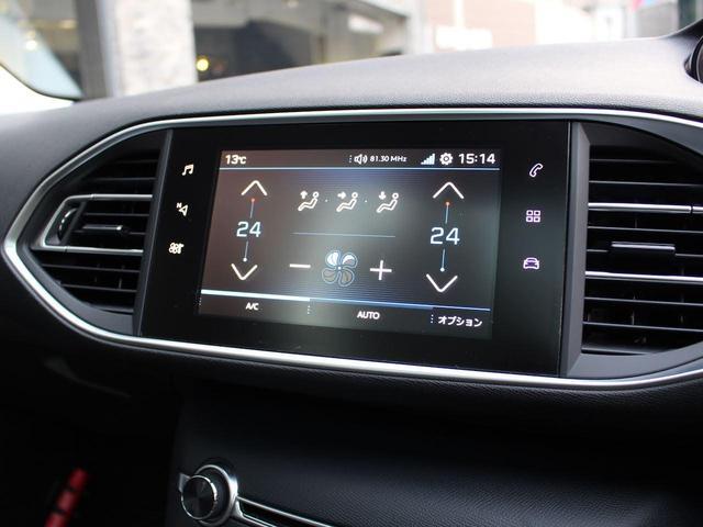 SW アリュール ブルーHDi 1オーナー 禁煙車 ガラスルーフ Bカメ前後ソナー クルコン タッチスクリーン ラジオ USB Bluetooth スマートキー&エンジンスタートボタン(54枚目)