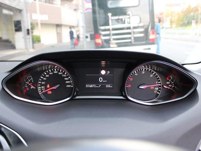 SW アリュール ブルーHDi 1オーナー 禁煙車 ガラスルーフ Bカメ前後ソナー クルコン タッチスクリーン ラジオ USB Bluetooth スマートキー&エンジンスタートボタン(55枚目)