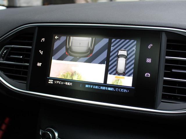 SW アリュール ブルーHDi 1オーナー 禁煙車 ガラスルーフ Bカメ前後ソナー クルコン タッチスクリーン ラジオ USB Bluetooth スマートキー&エンジンスタートボタン(63枚目)