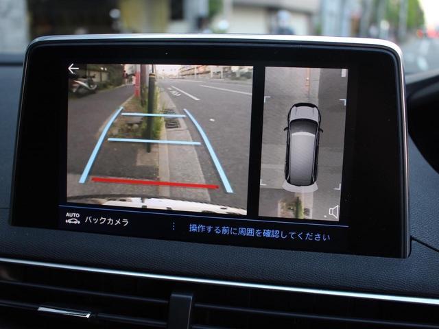 アリュール 禁煙車 ファーストクラスパッケージ 360度ビジョン パノラミックサンルーフ メモリー付電動シート フルLEDヘッドライト 8インチPeugeotミラースクリーン パワーバックドア 純正18AW(13枚目)