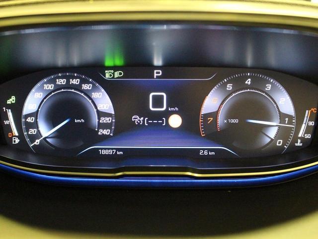 アリュール 禁煙車 ファーストクラスパッケージ 360度ビジョン パノラミックサンルーフ メモリー付電動シート フルLEDヘッドライト 8インチPeugeotミラースクリーン パワーバックドア 純正18AW(18枚目)