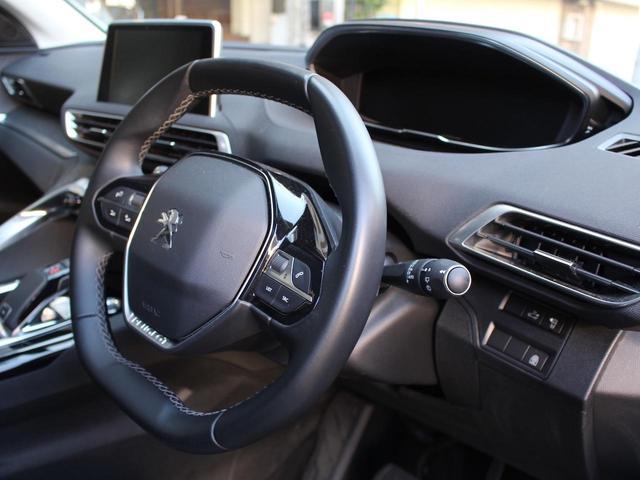 アリュール 禁煙車 ファーストクラスパッケージ 360度ビジョン パノラミックサンルーフ メモリー付電動シート フルLEDヘッドライト 8インチPeugeotミラースクリーン パワーバックドア 純正18AW(24枚目)
