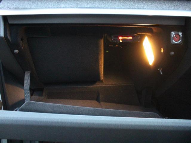 アリュール 禁煙車 ファーストクラスパッケージ 360度ビジョン パノラミックサンルーフ メモリー付電動シート フルLEDヘッドライト 8インチPeugeotミラースクリーン パワーバックドア 純正18AW(47枚目)