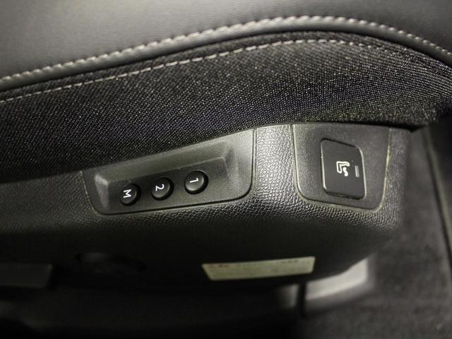 アリュール 禁煙車 ファーストクラスパッケージ 360度ビジョン パノラミックサンルーフ メモリー付電動シート フルLEDヘッドライト 8インチPeugeotミラースクリーン パワーバックドア 純正18AW(71枚目)