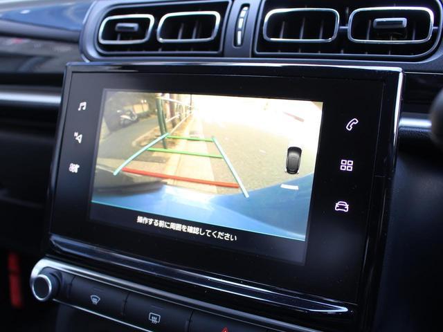 シャイン 禁煙車 HIDヘッドライト AppleCarPlay Android対応 USB入力端子 Bluetooth リアビューカメラ クルーズコントロール ブラインドスポット ルートンルーフ スマートキー(13枚目)