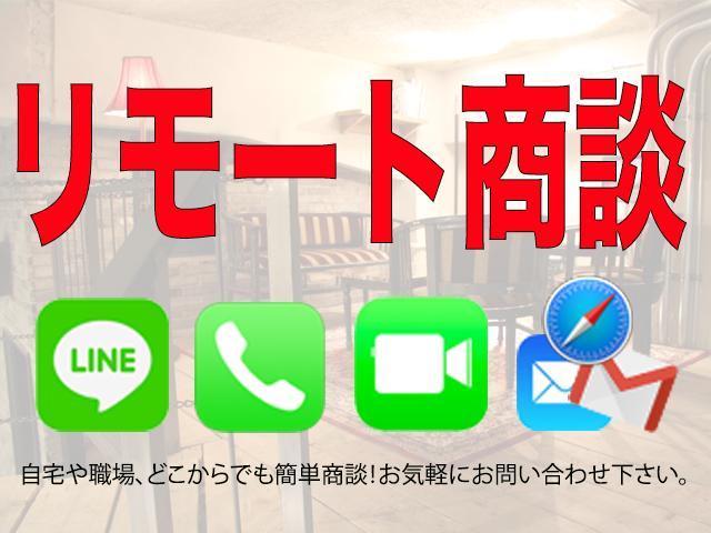 シャイン 禁煙車 HIDヘッドライト AppleCarPlay Android対応 USB入力端子 Bluetooth リアビューカメラ クルーズコントロール ブラインドスポット ルートンルーフ スマートキー(19枚目)
