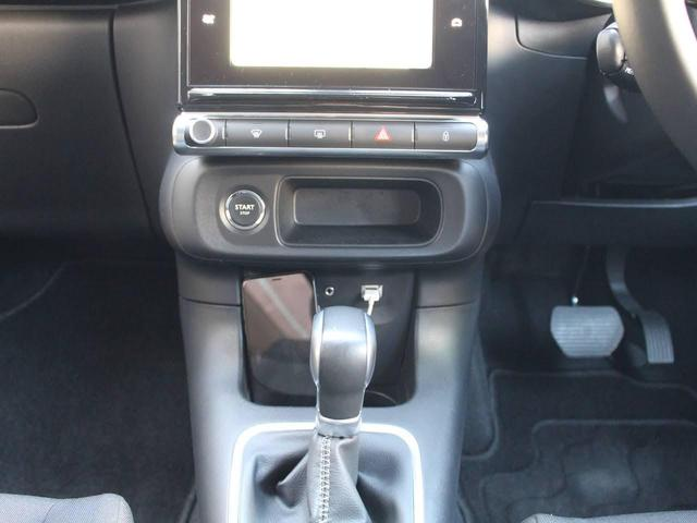シャイン 禁煙車 HIDヘッドライト AppleCarPlay Android対応 USB入力端子 Bluetooth リアビューカメラ クルーズコントロール ブラインドスポット ルートンルーフ スマートキー(34枚目)