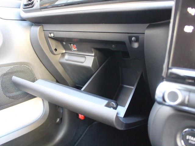 シャイン 禁煙車 HIDヘッドライト AppleCarPlay Android対応 USB入力端子 Bluetooth リアビューカメラ クルーズコントロール ブラインドスポット ルートンルーフ スマートキー(50枚目)