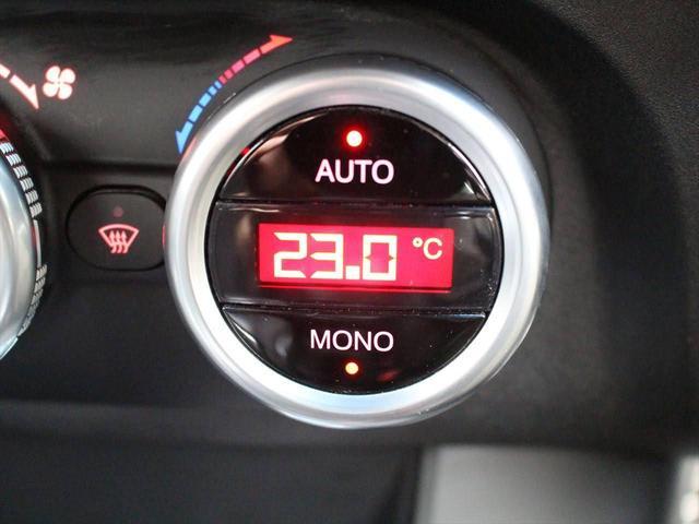コンペティツィオーネ 1オーナー 禁煙車 地デジナビゲーション フルセグTV バックカメラ パーキングセンサー パドルシフト アイドリングストップ ETC メモリー機能付きパワーシート シートヒーター(31枚目)