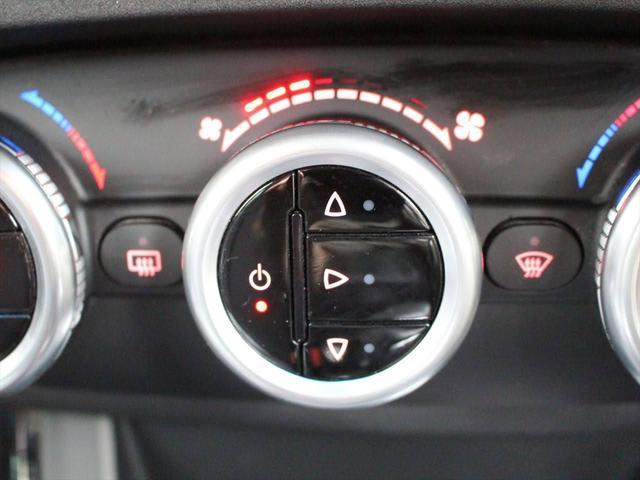 コンペティツィオーネ 1オーナー 禁煙車 地デジナビゲーション フルセグTV バックカメラ パーキングセンサー パドルシフト アイドリングストップ ETC メモリー機能付きパワーシート シートヒーター(32枚目)