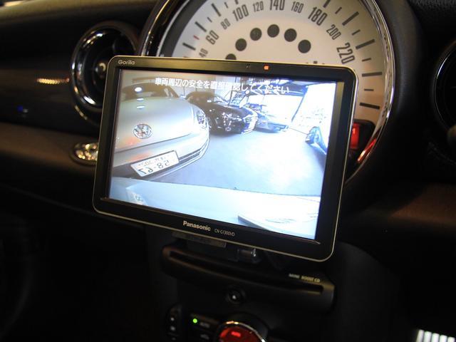 クーパーS コンバーチブル 禁煙車 Panasonic製ナビゲーション リバースギア連動バックカメラ リアコーナーセンサー シートヒーター バイキセノンヘッドライト オールウェイズオープンタイマー ETC ディーラー車(20枚目)