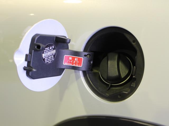 クーパーS コンバーチブル 禁煙車 Panasonic製ナビゲーション リバースギア連動バックカメラ リアコーナーセンサー シートヒーター バイキセノンヘッドライト オールウェイズオープンタイマー ETC ディーラー車(56枚目)