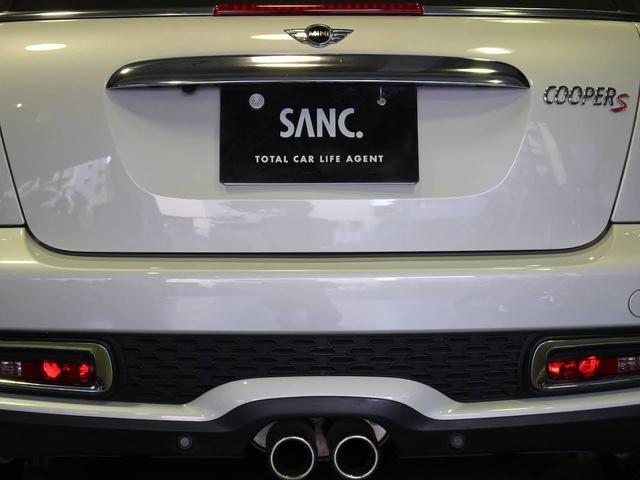クーパーS コンバーチブル 禁煙車 Panasonic製ナビゲーション リバースギア連動バックカメラ リアコーナーセンサー シートヒーター バイキセノンヘッドライト オールウェイズオープンタイマー ETC ディーラー車(31枚目)