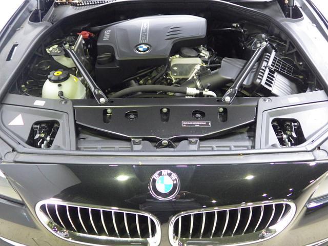 BMW BMW 523iツーリング ラグジュアリー ベージュレザーシート
