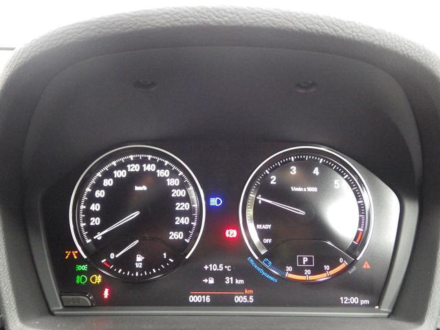 sDrive 18i MスポーツX ハイラインパッケージ(15枚目)
