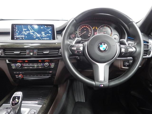 xDrive 35d Mスポーツ セレクトP 正規認定中古車(14枚目)