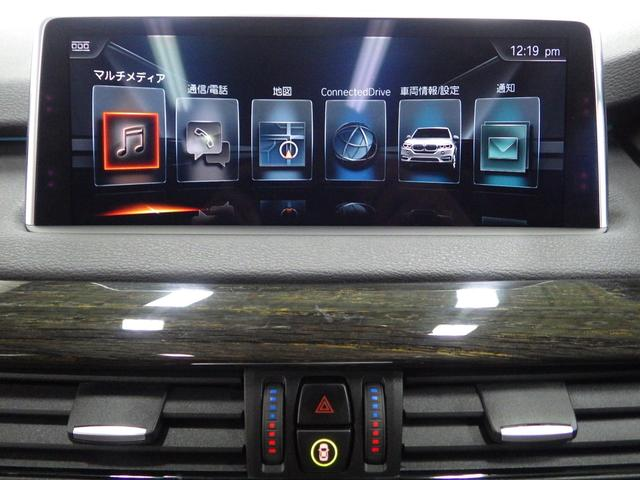 xDrive 35d Mスポーツ セレクトP 正規認定中古車(16枚目)