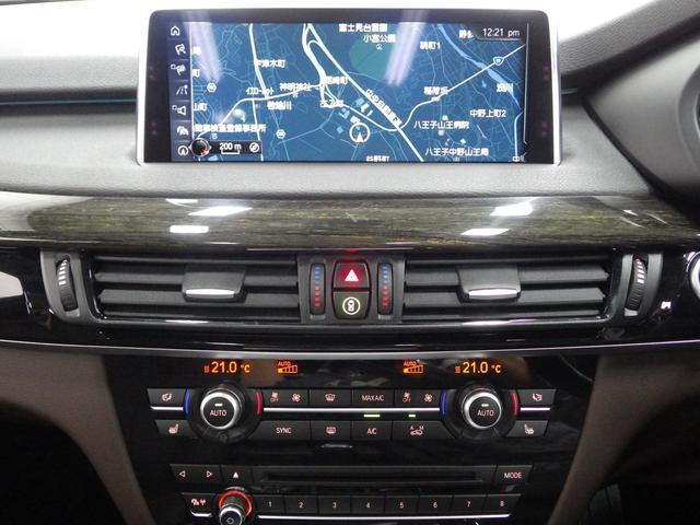 xDrive 35d Mスポーツ セレクトP 正規認定中古車(17枚目)