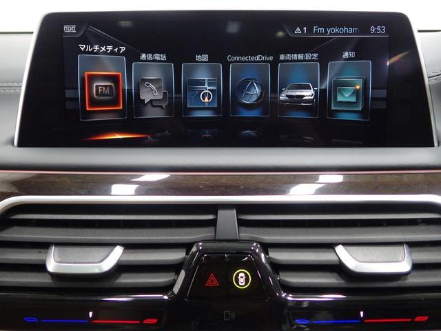 740i プラスパッケージ 正規認定中古車(16枚目)