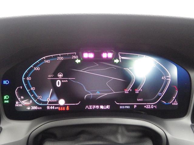 320d xDrive Mスポーツ ハイラインパッケージ(15枚目)