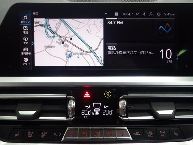 320d xDrive Mスポーツ ハイラインパッケージ(16枚目)