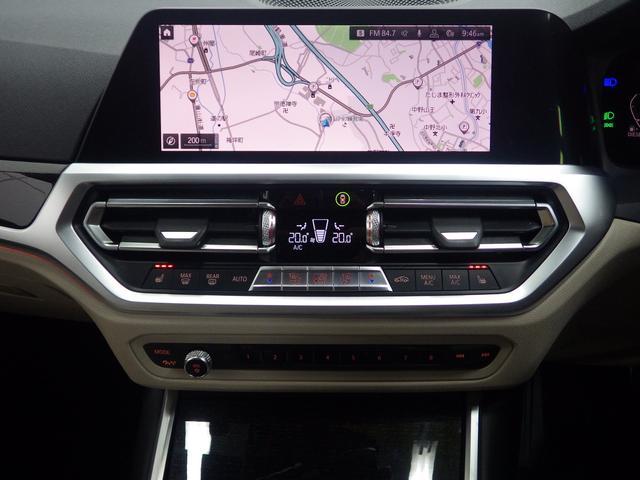 320d xDrive Mスポーツ ハイラインパッケージ(17枚目)