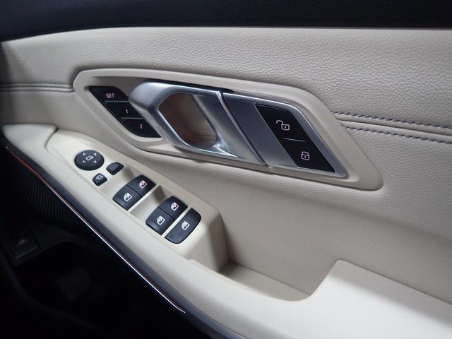320d xDrive Mスポーツ ハイラインパッケージ(33枚目)