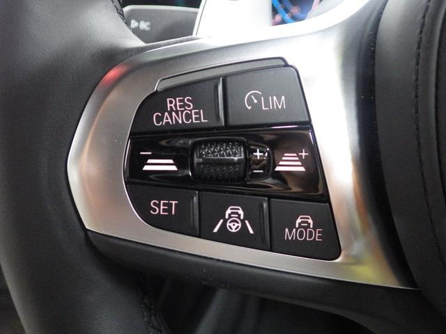 320d xDrive Mスポーツ ハイラインパッケージ(36枚目)