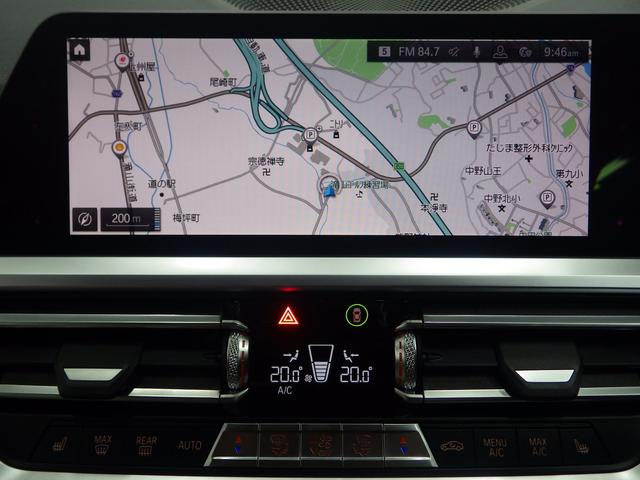 320d xDrive Mスポーツ ハイラインパッケージ(41枚目)