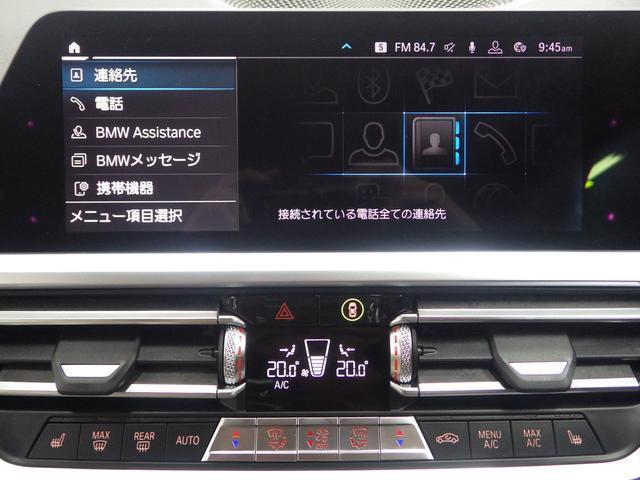 320d xDrive Mスポーツ ハイラインパッケージ(42枚目)