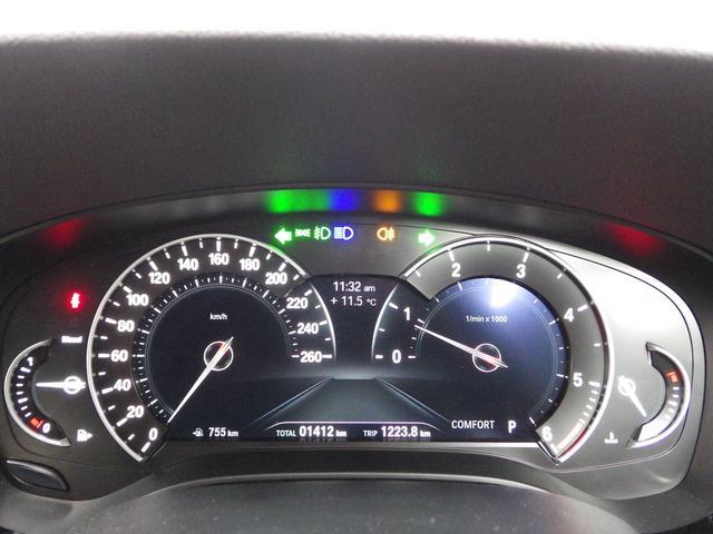 523d xDriveツーリング Mスピリット 正規認定中古車(15枚目)