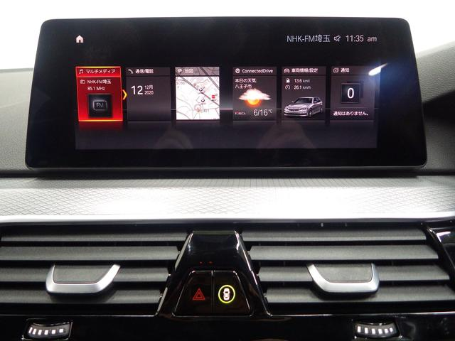 523d xDriveツーリング Mスピリット 正規認定中古車(16枚目)
