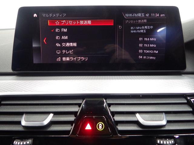 523d xDriveツーリング Mスピリット 正規認定中古車(43枚目)
