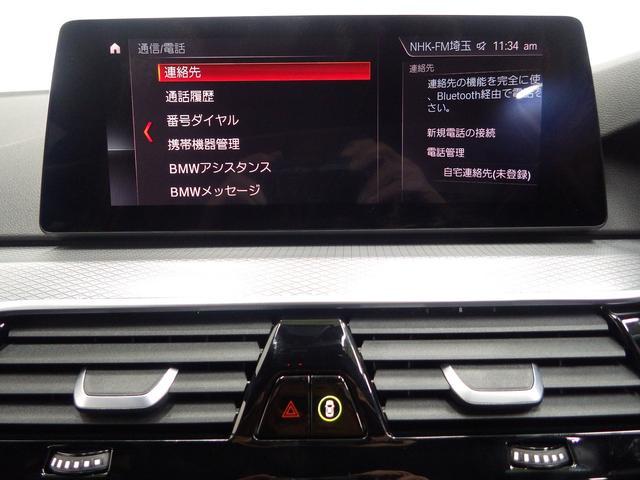 523d xDriveツーリング Mスピリット 正規認定中古車(44枚目)