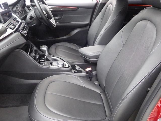 218dグランツアラー ラグジュアリー コンフォートパッケージ 正規認定中古車(12枚目)