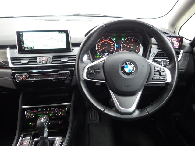 218dグランツアラー ラグジュアリー コンフォートパッケージ 正規認定中古車(15枚目)