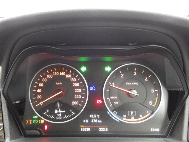 218dグランツアラー ラグジュアリー コンフォートパッケージ 正規認定中古車(16枚目)
