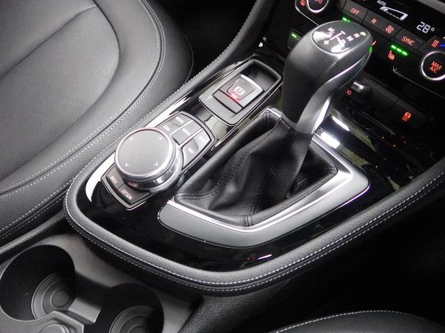 218dグランツアラー ラグジュアリー コンフォートパッケージ 正規認定中古車(19枚目)