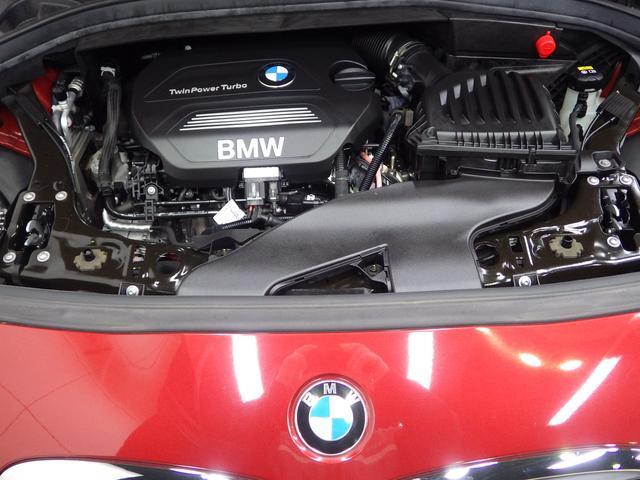 218dグランツアラー ラグジュアリー コンフォートパッケージ 正規認定中古車(20枚目)