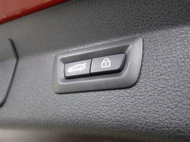 218dグランツアラー ラグジュアリー コンフォートパッケージ 正規認定中古車(28枚目)