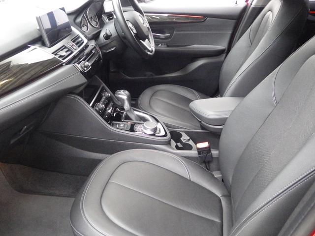 218dグランツアラー ラグジュアリー コンフォートパッケージ 正規認定中古車(29枚目)
