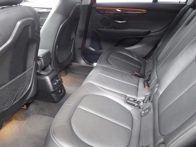 218dグランツアラー ラグジュアリー コンフォートパッケージ 正規認定中古車(30枚目)
