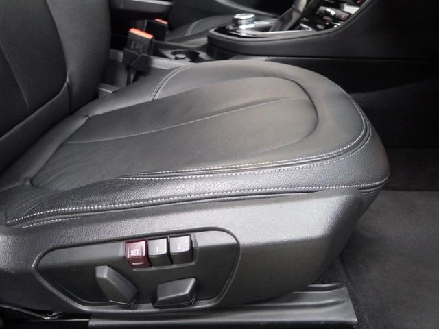 218dグランツアラー ラグジュアリー コンフォートパッケージ 正規認定中古車(31枚目)