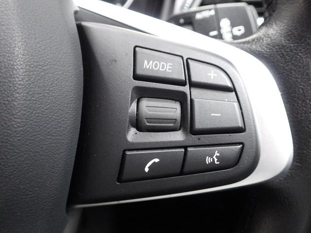 218dグランツアラー ラグジュアリー コンフォートパッケージ 正規認定中古車(37枚目)