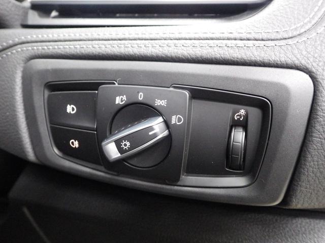 218dグランツアラー ラグジュアリー コンフォートパッケージ 正規認定中古車(38枚目)