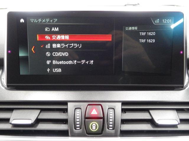 218dグランツアラー ラグジュアリー コンフォートパッケージ 正規認定中古車(45枚目)