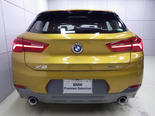 xDrive 18d MスポーツX アドバンスドセイフティパッケージ コンフォートパッケージ 正規認定中古車(10枚目)