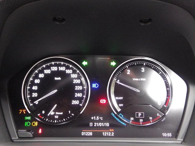 xDrive 18d MスポーツX アドバンスドセイフティパッケージ コンフォートパッケージ 正規認定中古車(15枚目)