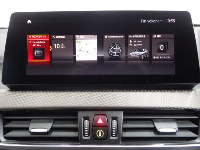 xDrive 18d MスポーツX アドバンスドセイフティパッケージ コンフォートパッケージ 正規認定中古車(16枚目)