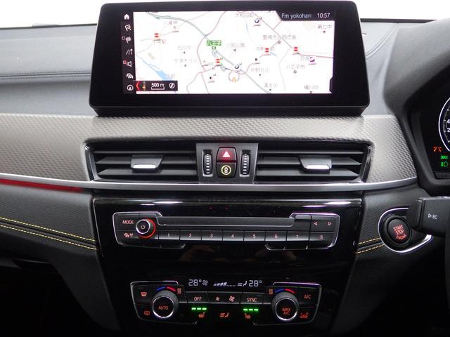 xDrive 18d MスポーツX アドバンスドセイフティパッケージ コンフォートパッケージ 正規認定中古車(17枚目)
